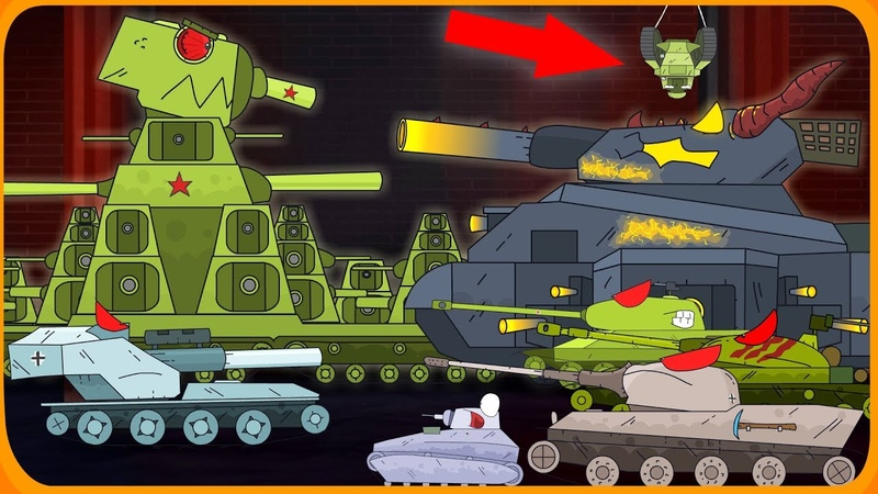 Секрет монстра Мультики про танки wot