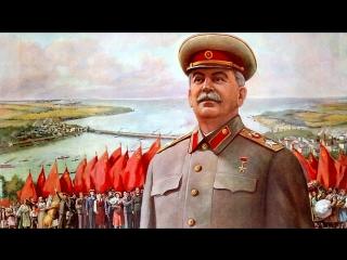 Е.Ю.Спицын. Спецканал. Сталинская система кадров