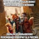 Михаил Делягин фото #37