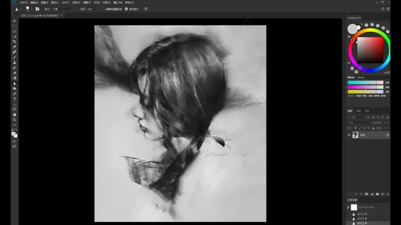 Digital Painting Girl Portrait like Charcoal Drawing - Ke Yizheng