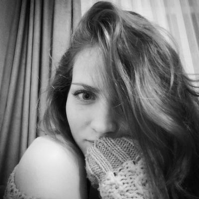 Полина Касьянова