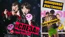 Ждем новый альбом BTS! Лэй ВЕРНУЛСЯ к EXO! K-pop новости | Ari Rang