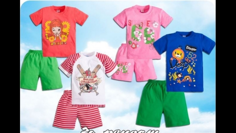 Детский костюмчик футболкашорты от магазина детской одежды Малыши-крутыши