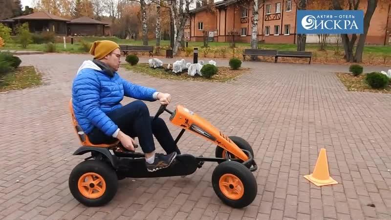 Актив Отель ИСКРА Веселые старты 20 октября