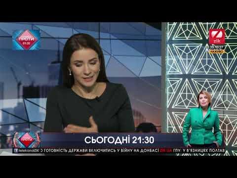 Олексій Макеєв, політичний директор МЗС України, у програмі FACE 2 FACE (26.10.18)