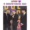 """🌸Добро пожаловать 🌸 Welcome 🌸 on Instagram: """"Малыш ты мой~ Мне кажется в этом замешан Тэ😂 наверное это он подсыпал Чимину фиолетовую краску 😂😂😂💕 ."""