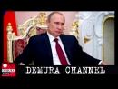В царстве Путина разваливается все одновременно.mp4