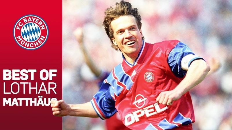 Lothar Matthäus | FC Bayern Legends Best Goals!