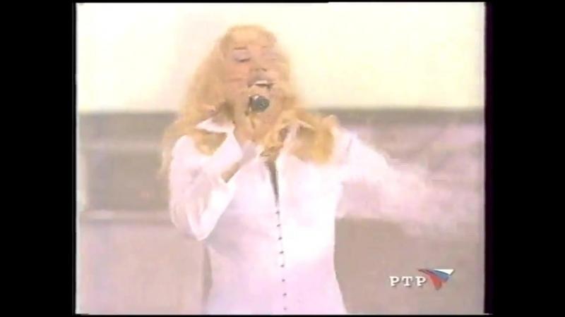 Мария Распутина Похороны юнкера 2001