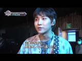 За кулисами M Countdown Ep. 294– FTISLAND Summer Nights Dream