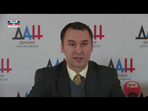 Расследовании обстрела артиллерией ВСУ гражданских объектов Донецка 11 апреля 2018 года