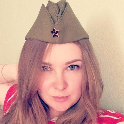 Виктория Ступина