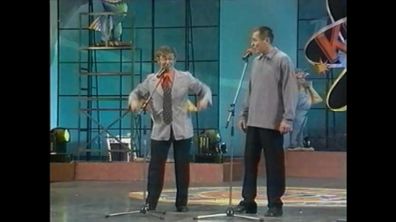 Уральские пельмени - СТЭМ (КВН Высшая лига 2000. Первая 12 финала)