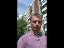 Егор Шулер Live