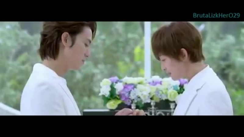 River Chen Megan Lai - I DO - DUPI CP Brutz MV Version