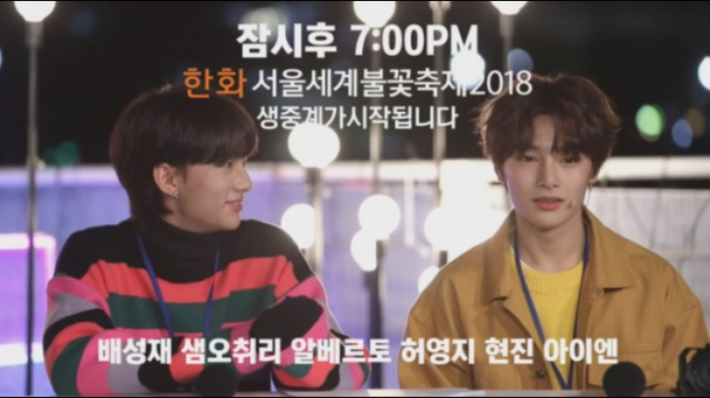 [181006] Stray Kids » Hyun Jin I.N » Seoul Firework festival