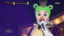 [King of masked singer] 복면가왕 - 'Prince of tree frog' 3round - Stay 20170827