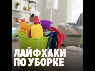 компания чистюля уборка квартир после ремонта