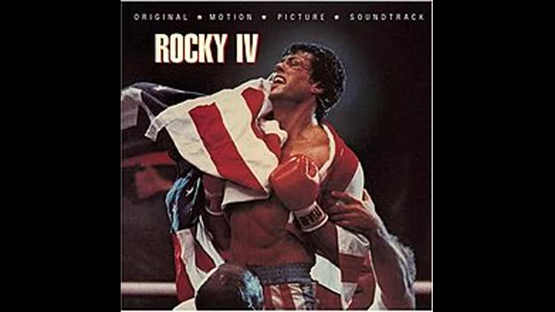 Survivor - Burning Heart (Soundtrack Rocky IV. 1986)