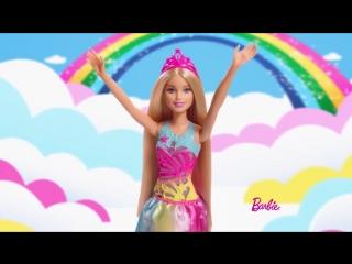 11 Кукла Барби 'Принцесса Радужной бухты' из Дримтопии - Barbie Dreamtopia Brush 'n Sparkle Princess.mp4