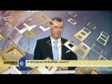 Жесткая критика Набиуллиной_ политика ЦБ ведет к деградации экономики