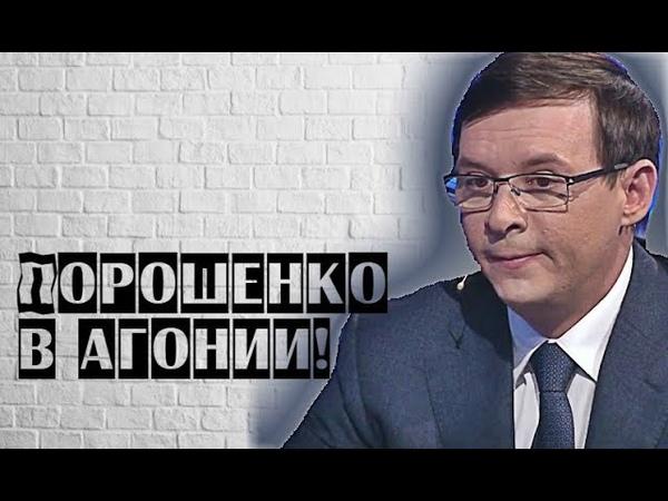 Мураев: Если Порошенко не победит, он будет сидеть