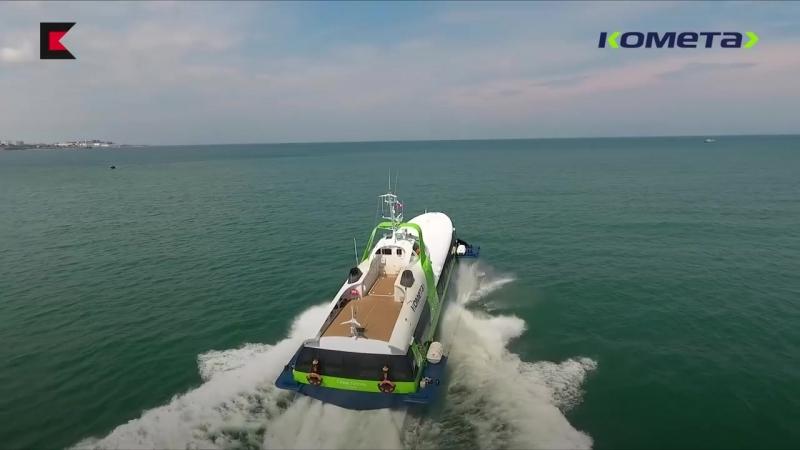 СПК Комета120М морское пассажирское судно на подводных крыльях