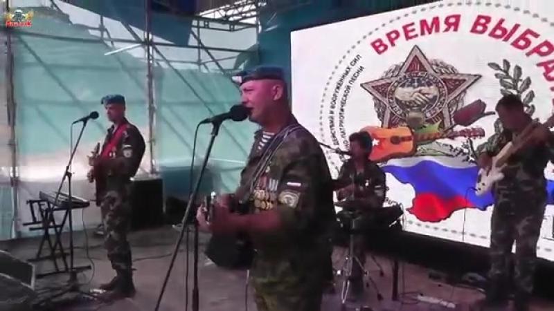 Группа Память на фестивале Время выбрало нас