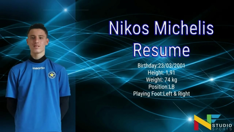 Nikos MIchelis - Asteras Tripolis FC U20