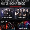 Cyber Snake TV Fest в Питере! 2 июня, Parabellum