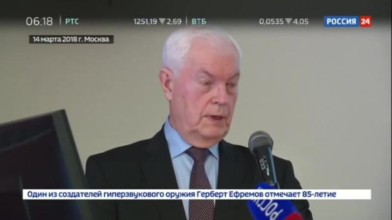 Климат в России начнет меняться рекордные снегопады станут нормой - Россия 24
