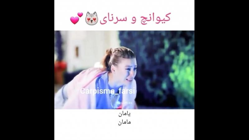 Carpisma_farsi_video_1538023392731.mp4