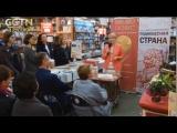 В Москве прошла презентация книги белорусского журналиста и писателя Инессы Плескачевской