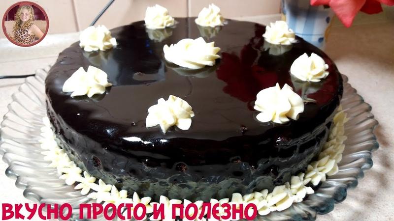 Вкус Этого Торта Пьянит - Безумно Вкусный Торт Пьяная Вишни