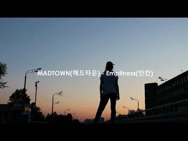 K-POP DANCE COVER MADTOWN(매드타운) - Emptiness(빈칸) by Ami