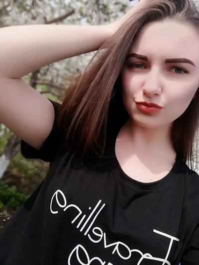 Алина Глухова
