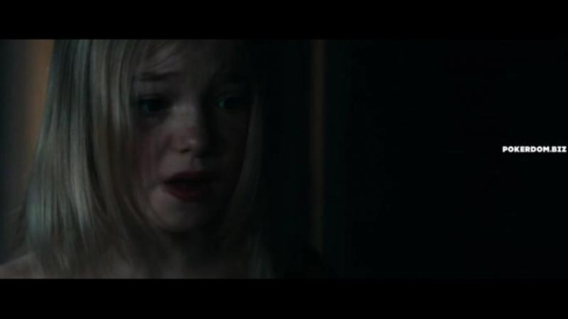 Стефани (2018)