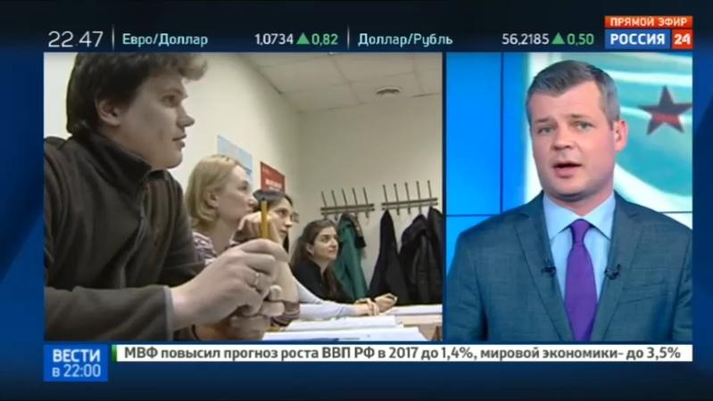 Новости на Россия 24 • Известный американский активист переехал жить в Екатеринбург