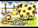 запретный плод весёлые картинки и карикатуры часть 2 wlmp