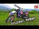 Реставрация старого эндуро мотоцикла Suzuki TS200R