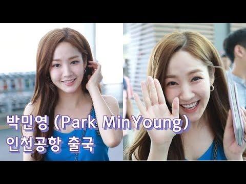 [liveen TV] 박민영(Park MinYoung), 러블리한 미소 뽐내며 출국하는 김비서 (인천공항 출국 - 180803)