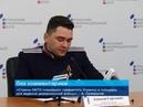 ГТРК ЛНР Страны НАТО планируют превратить Украину в площадку для ведения диверсионной войны