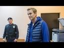 Навальный дождался ожидаемого   Новости