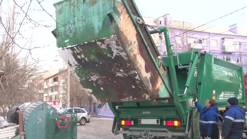 Новая техника должна исправить ситуацию с мусором