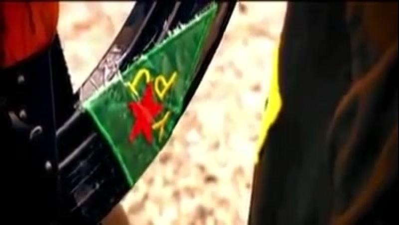 Em Nadin Kobane