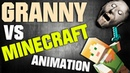 Granny VS Minecraft Lego Horror Game Fanny Animation Granny and Minecraft