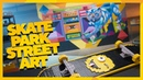 LEGO Creator 3in1 How to Build LEGO Street Art!