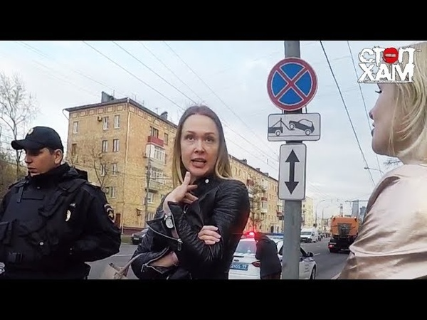 СтопХам - Москвичка в третьем колене