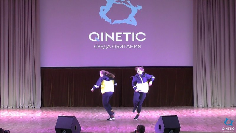 Qinetic Show 2018 | 15 | Ponch Stadi