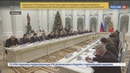 Новости на Россия 24 • Путин потребовал навести порядок в системе оплаты ЖКХ